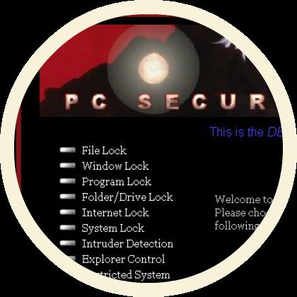 تحميل pc security