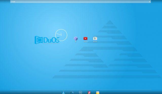 تحميل برنامج AMIDuOS