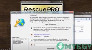 تحميل برنامج LC Technology RescuePRO Deluxe 1