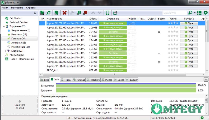 تحميل برنامج تورنت 64 بت ويندوز 10