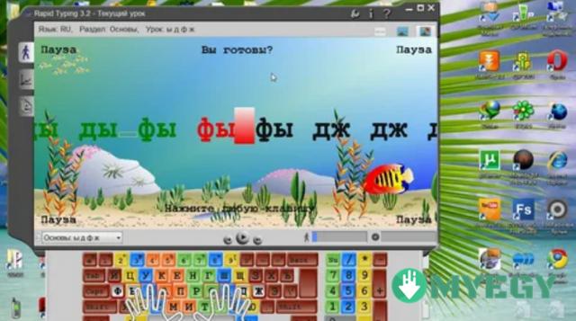 برنامج تعليم الكتابة على الكيبورد بسرعة myegy