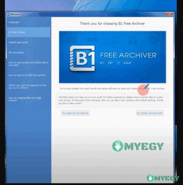 تحميل برنامج B1 Free Archiver للكمبيوتر برابط مباشر من ميديا فاير / ماي ايجي