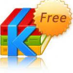 تحميل برنامج لفك الملفات المضغوطة للكمبيوتر KuaiZip