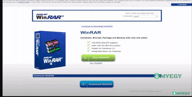 تحميل برنامج WinRAR للكمبيوتر من ميديا فاير