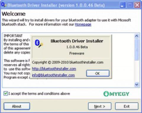 برنامج بلوتوث الكمبيوتر بدون وصله myegy