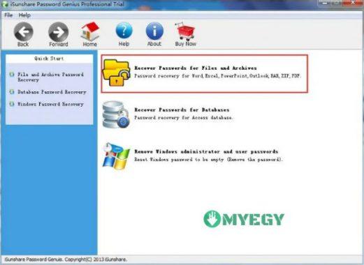 برنامج لفك ضغط الملفات المحمية بباسورد myegy